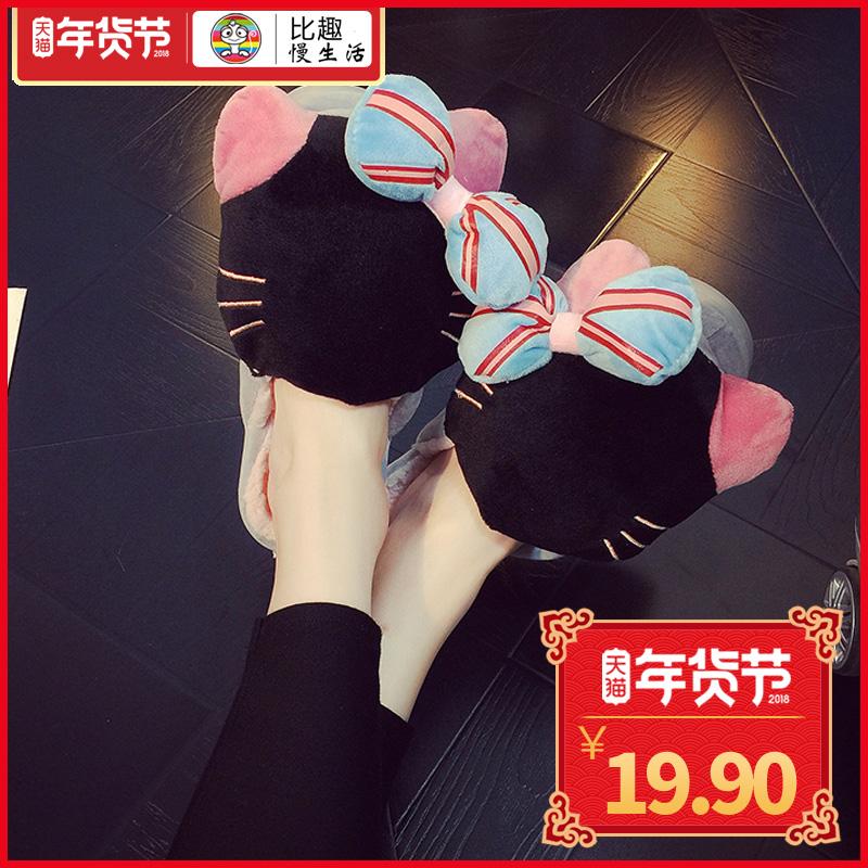 冬季情侣棉拖鞋女室内厚底保暖可爱包跟家居家韩版个性卡通月子鞋