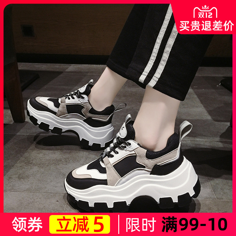 松糕鞋女厚底单鞋秋季女鞋2020新款网红老爹鞋百搭增高小白运动鞋