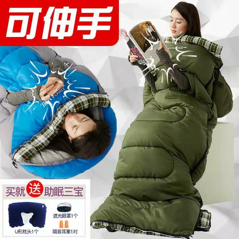 睡袋大人户外露营冬季加厚防寒保暖成人便携式单双人旅行酒店隔脏