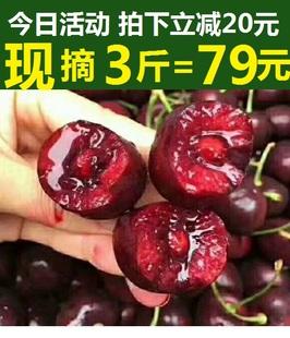 烟台大樱桃车厘子 美早樱桃 樱桃新鲜 当季水果 带箱3斤  非5斤10