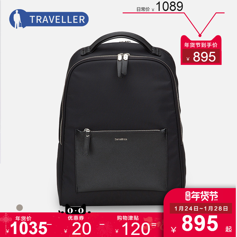 Samsonite/新秀丽Sacha Flap 85D女士休闲双肩背包商务电脑包
