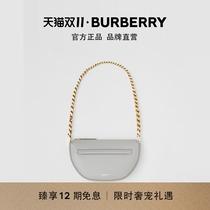 【双11预售】BURBERRY 迷你皮革拉链埃伦匹亚包 80459951