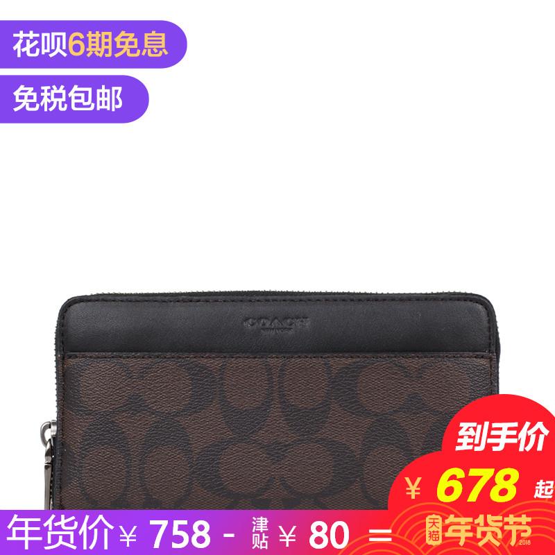 COACH/蔻驰 秋冬新款PVC /牛皮压花男士拉链长款钱包 58112