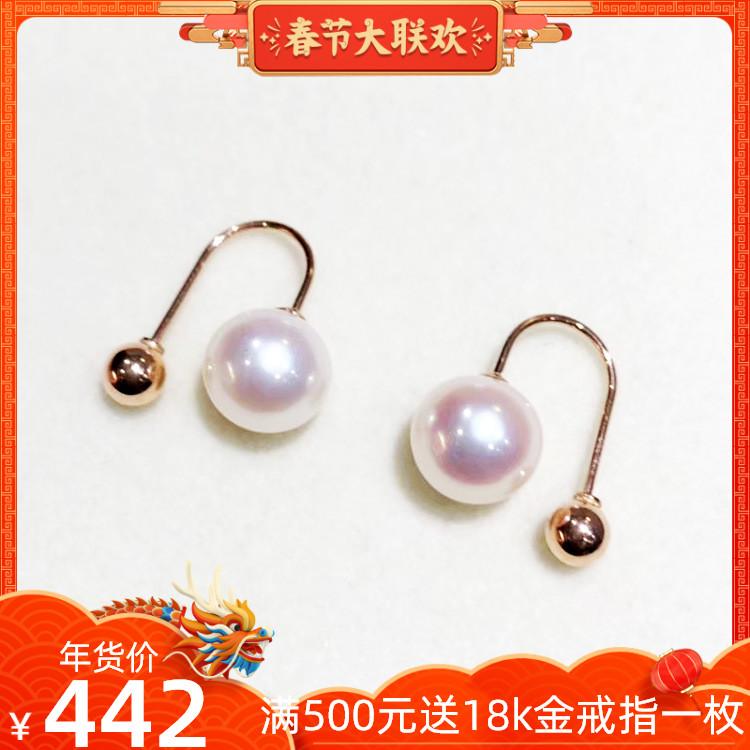 佑泰18k玫瑰金正品淡水珍珠耳钉素金珠螺丝耳环U型彩金耳勾女