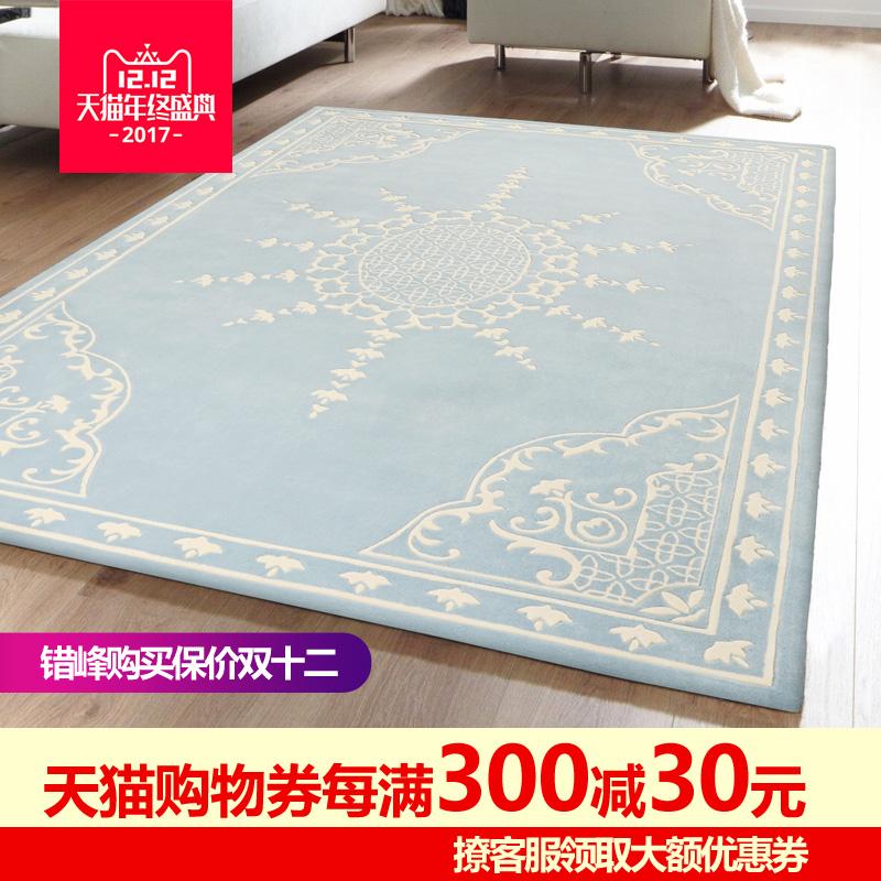 麦克罗伊进口羊毛美式欧式简约现代新中式客厅沙发茶几卧室地毯