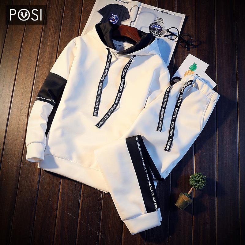 套装男两件套初中学生2017秋季新款韩版潮流男士加绒连帽卫衣外套