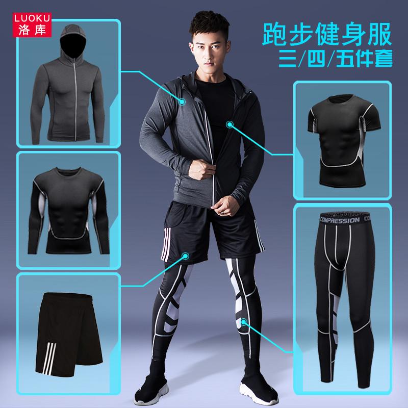 运动紧身裤男健身服套装跑步篮球七分打底裤健身房训练高弹速干衣