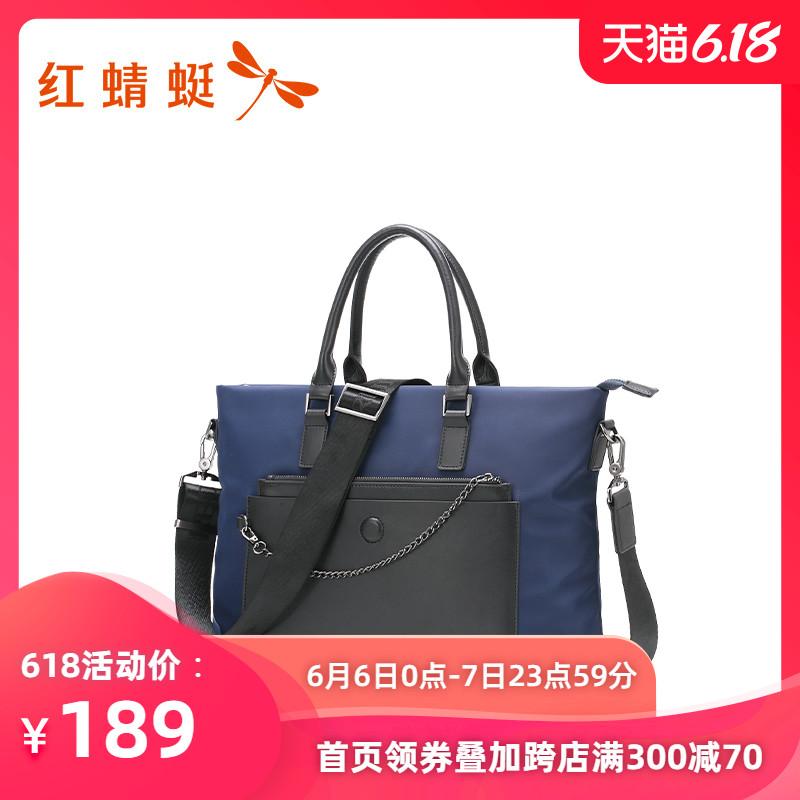 红蜻蜓新款时尚男包公文包商务休闲男士手提包单肩斜挎包电脑包