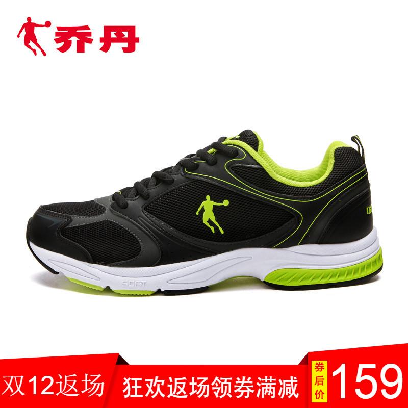 乔丹男鞋跑步鞋冬季2