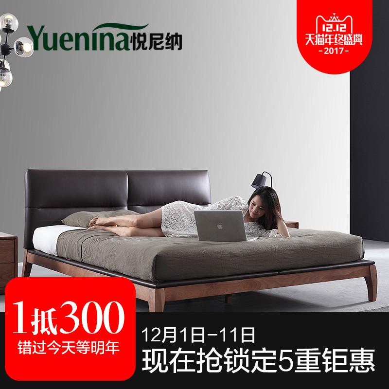 悦尼纳 全实木床 北欧现代双人床1.5m1.8米简约实木软包靠背床