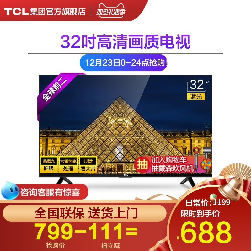 TCL L32F3301B 32英寸液晶电视机32�继丶鄹咔宀实�LED平板小电视