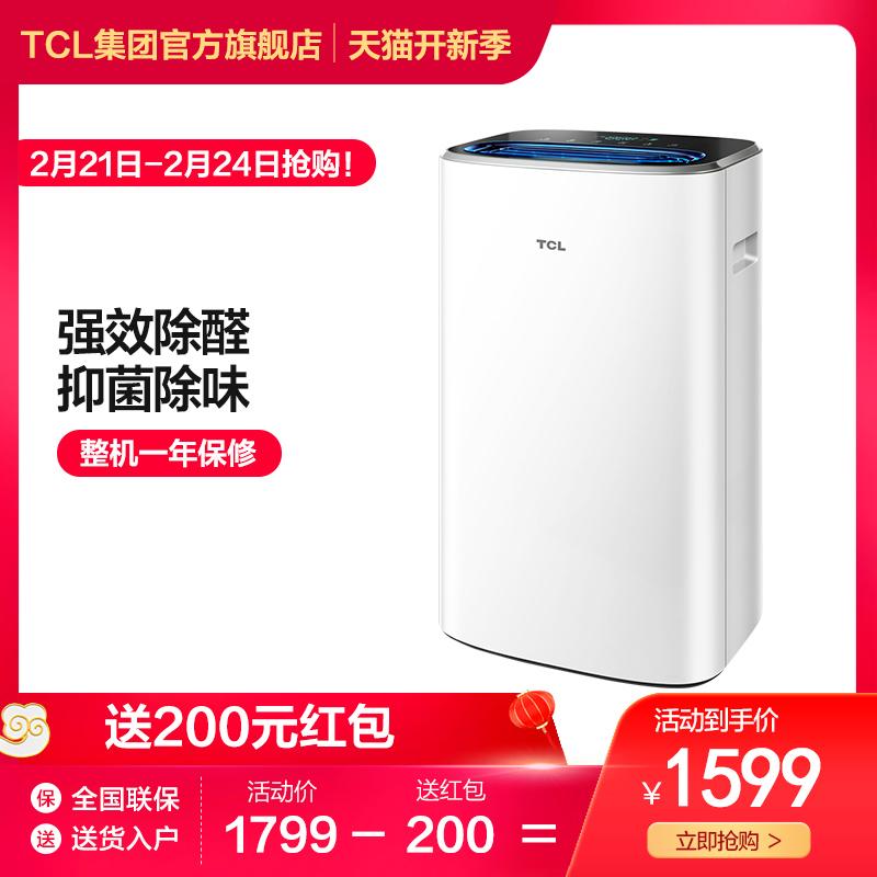 室内空气净化器,TCL 510F空气净化月销量5件仅售1799.00元(tcl集团官方旗舰店)