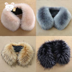 Women's decorative wool tops, soft tops, soft cotton temperament, casual leather collars, single accessories, easy to install and remove