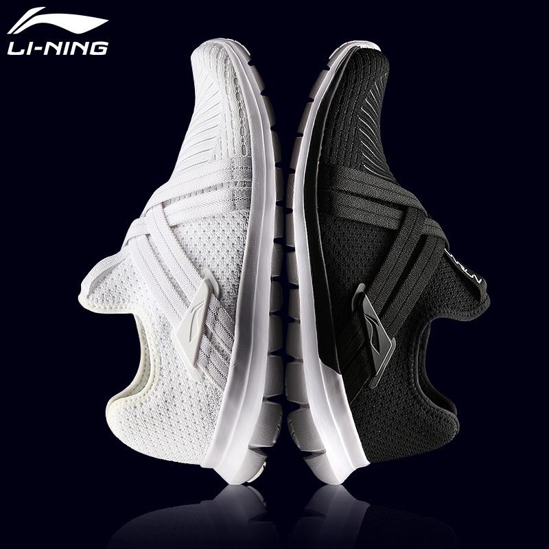 李宁男鞋运动鞋男夏季新款一脚蹬轻便网面透气正品休闲鞋跑步鞋男