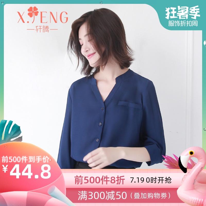 轩腾2019夏新款雪纺衬衫女设计感小众韩版宽松七分袖衬衣气质上衣