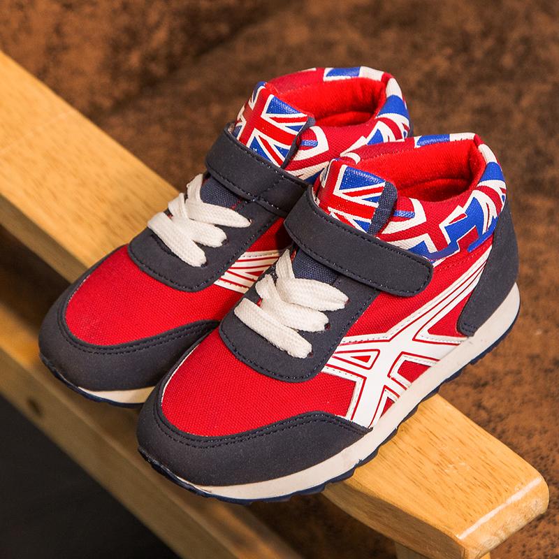 2017秋季新款韩版女童鞋儿童运动鞋男童休闲跑步鞋透气单鞋旅游鞋