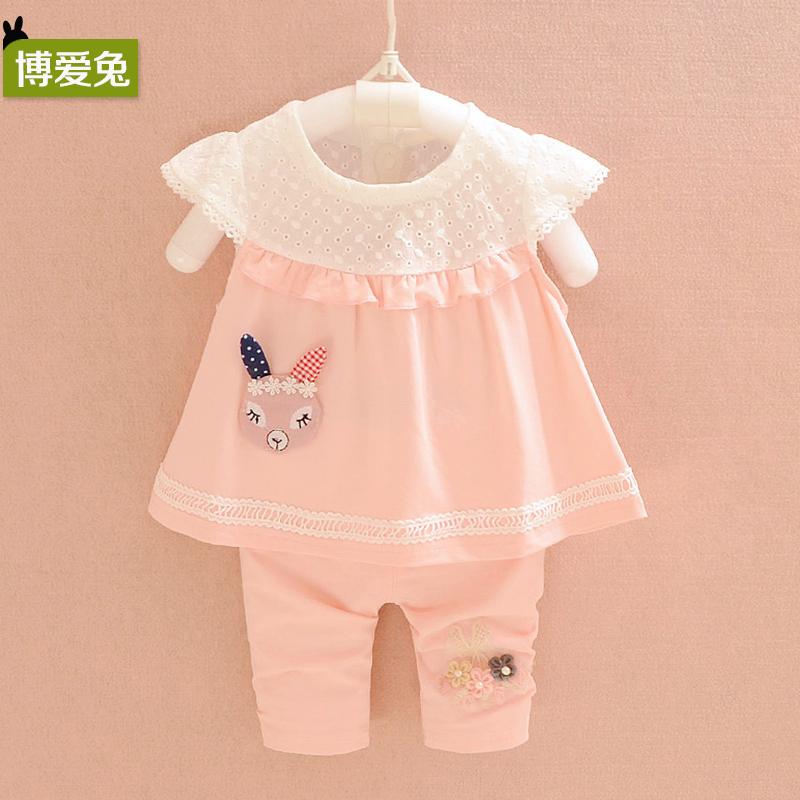 6个月女童夏季韩版套装婴幼儿衣服0-1-2周半岁女宝宝夏装两件套潮