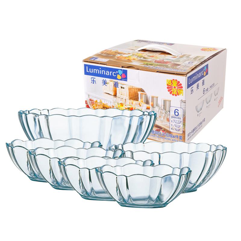 乐美雅钢化透明玻璃碗套装 沙拉碗甜品碗水果碗 耐热大汤碗微波炉