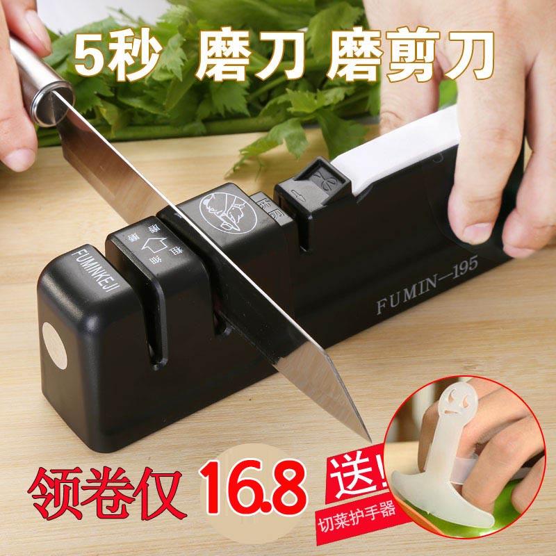 钨钢家用多功能磨刀器磨菜刀水果刀剪刀神器磨刀棒石开刃厨房工具