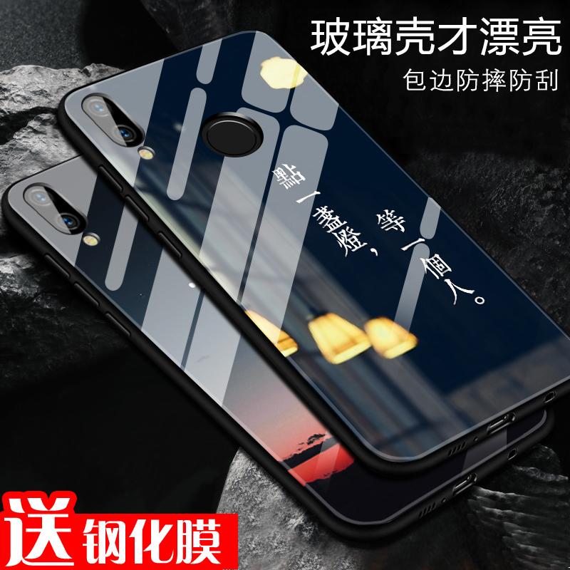 华为荣耀paly手机壳男款play新款玻璃个[天猫商城]