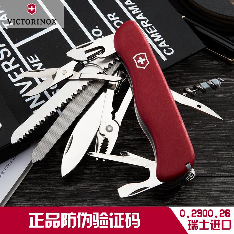 维氏军刀瑞士军刀 111MM工作英雄红0.9064多功能折叠刀 原装进口