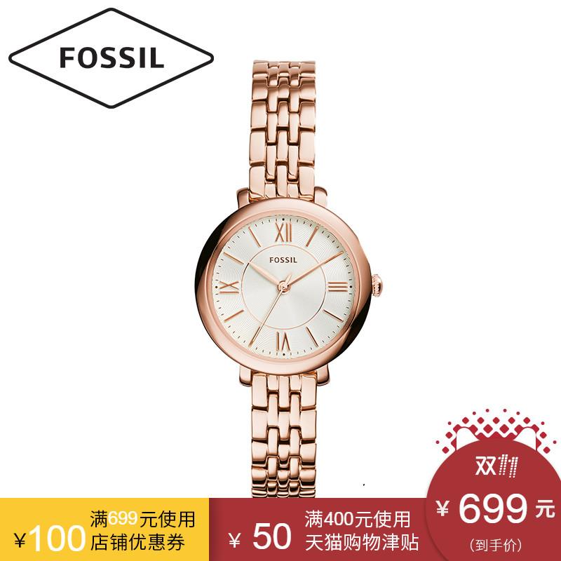 [双11]Fossil/化石简约时尚宠儿玫瑰金钢带防水石英手表女ES3799