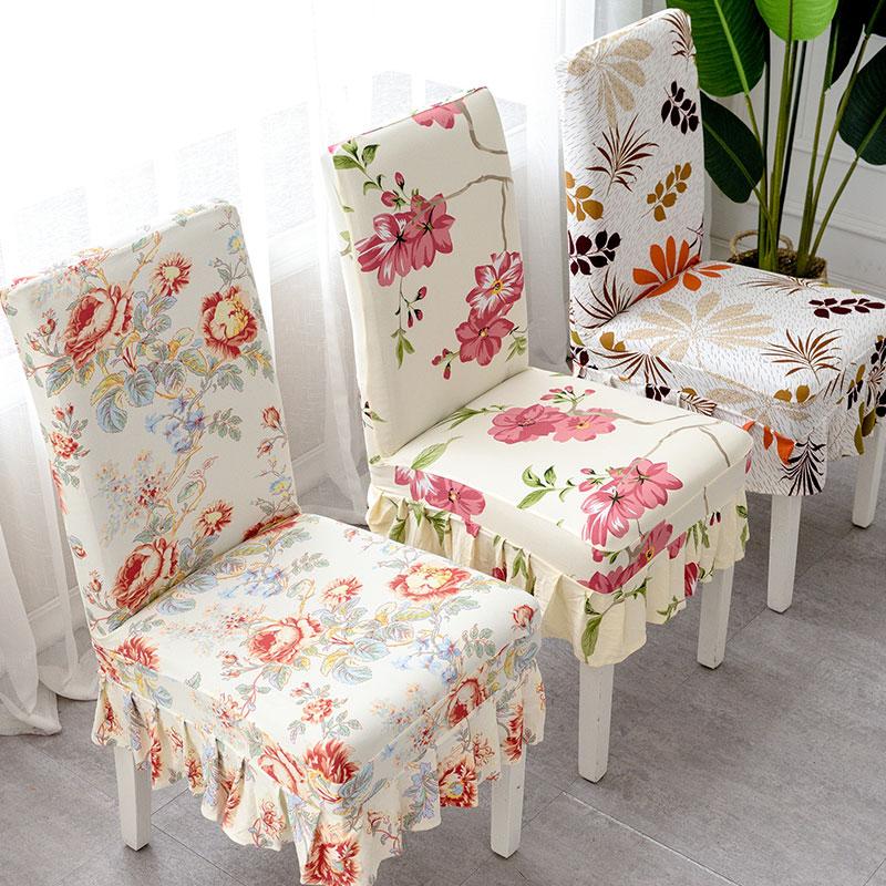 椅子套餐椅套家用饭店餐厅弹力椅套罩连体椅背座凳套通用简约现代