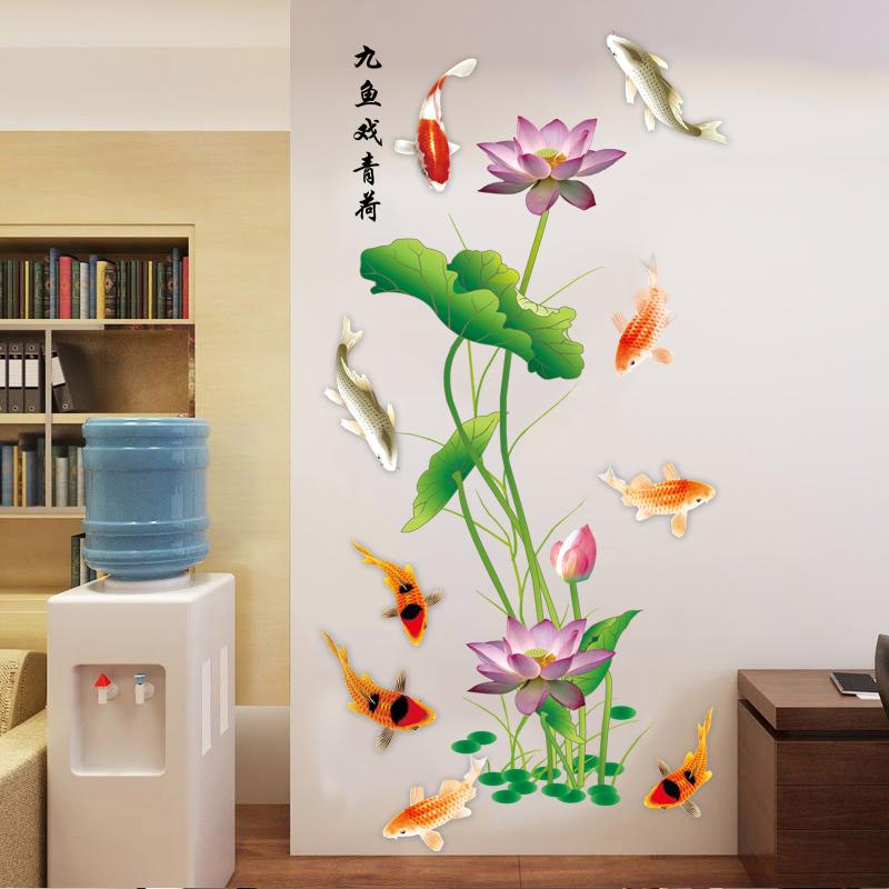 中式荷花3D立体墙贴画卧室装饰品玄关温馨墙面贴纸墙壁纸自粘墙纸