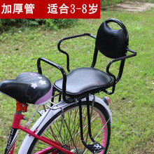 电动自行车儿童座椅ku6置儿童学an全后坐加厚加宽棉雨棚防风