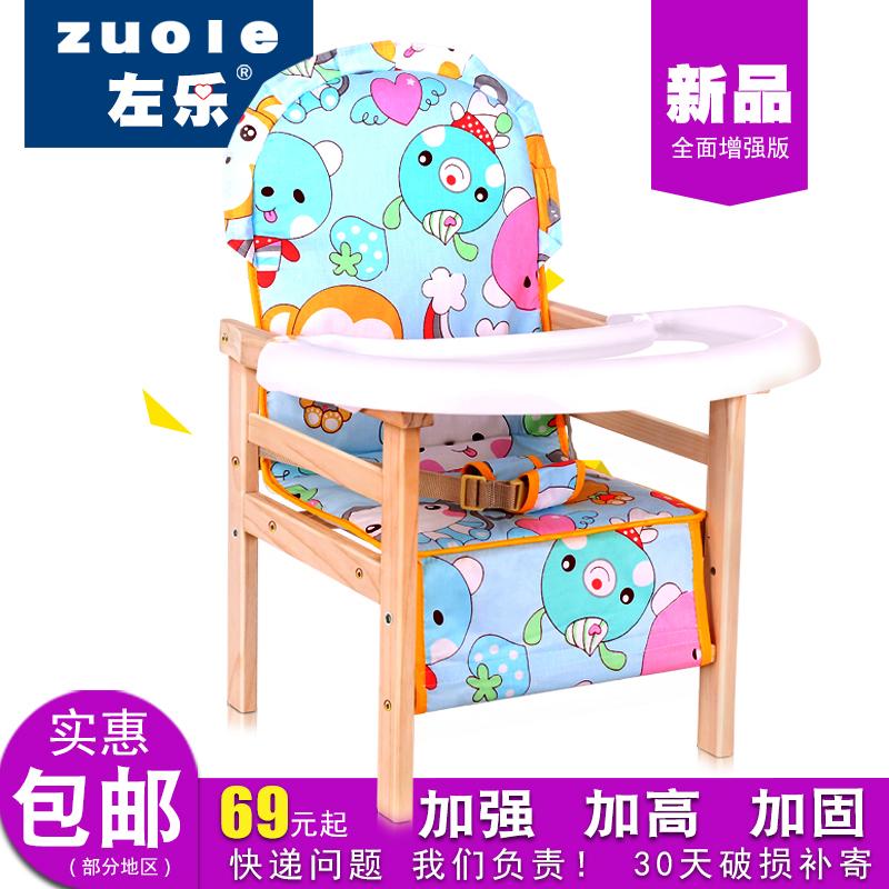 左乐儿童餐椅好不好,怎么选择