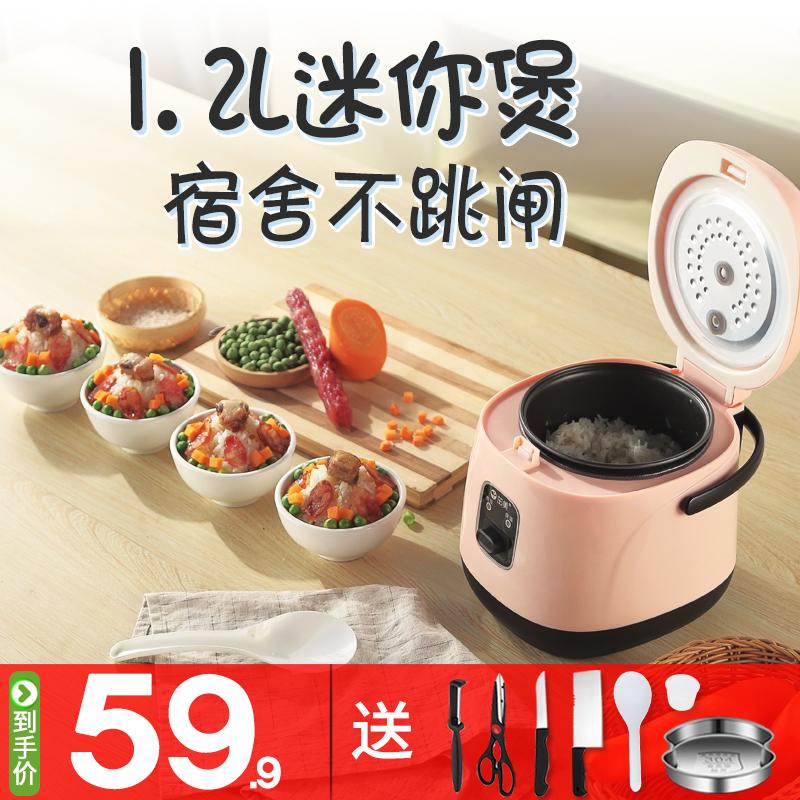 茁美迷你电饭煲1人-2人小型电饭锅家用正品学生宿舍煮饭老式普通3