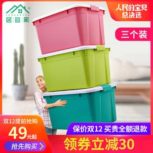 收纳箱塑料家用衣服被子整理箱
