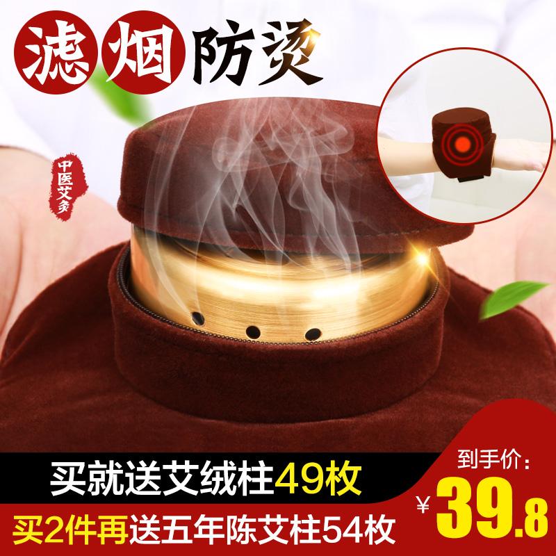 艾灸盒随身灸家用仪便携式熏艾叶艾草条艾条艾炙器罐艾灸包热敷袋