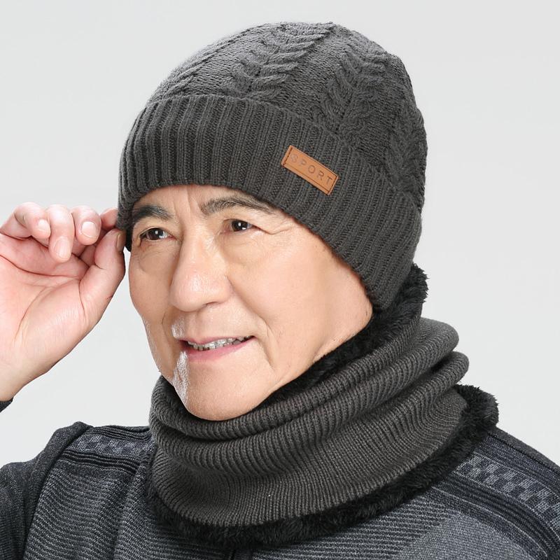 保暖老人帽子男鼕天老年人帽鼕季中老年男士毛線帽老頭中年爸爸帽