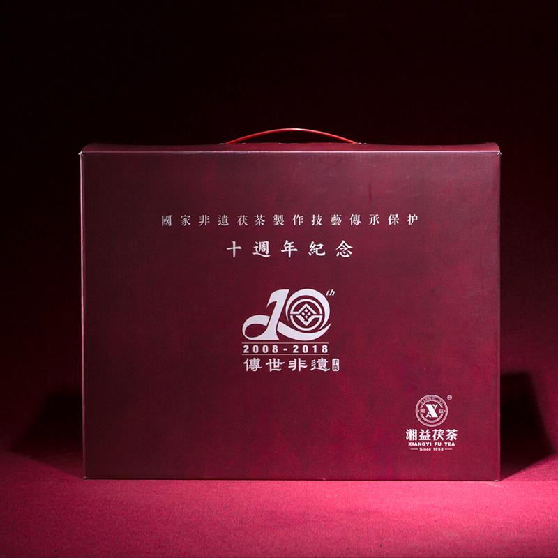 预售湘益金花黑茶湖南安化黑茶传世非遗手筑6kg金花茯砖益阳茶厂