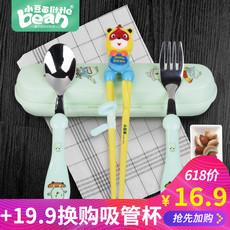 小豆苗儿童筷子训练筷宝宝训练学习练习筷子辅食碗筷套装儿童餐具