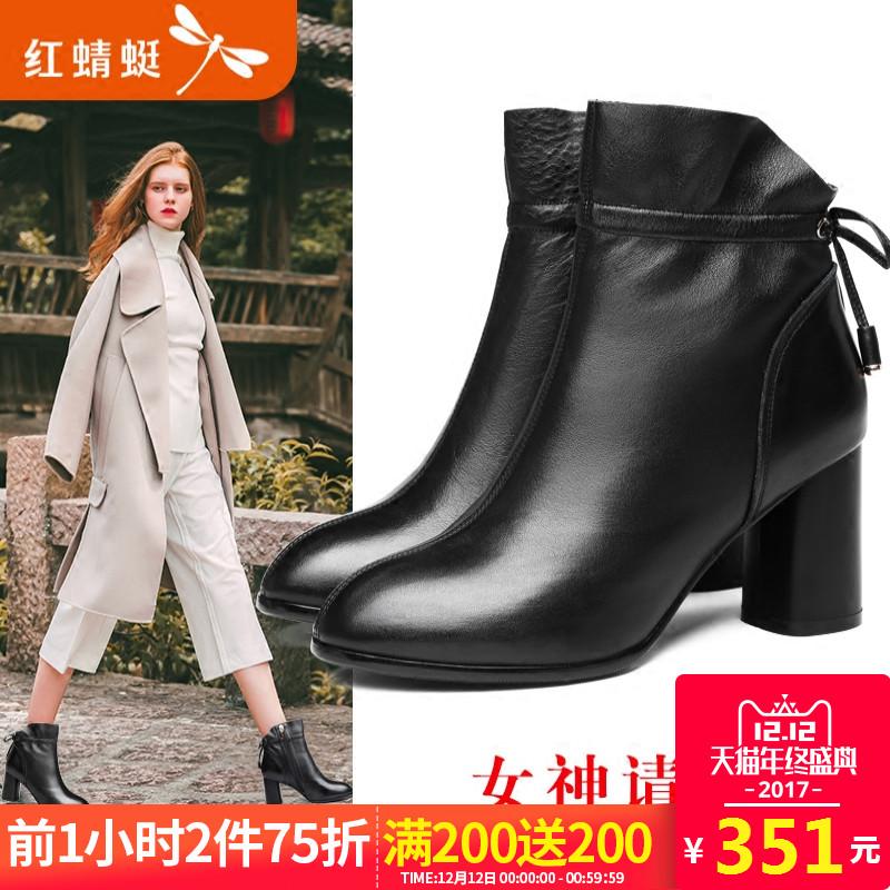 红蜻蜓女鞋2017秋季新款真皮潮流英伦风短靴女粗跟蝴蝶结女靴单靴