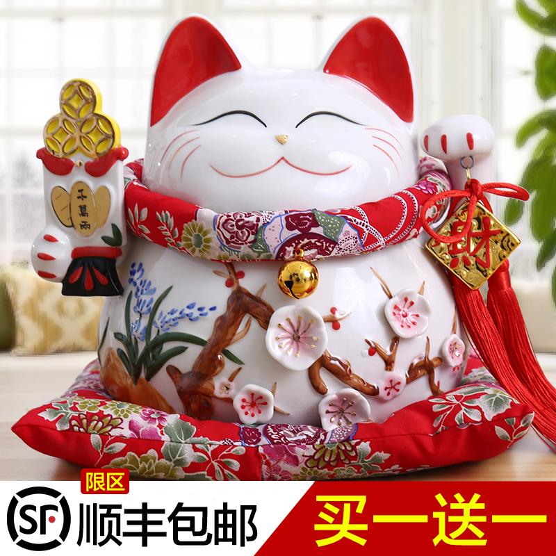 招财猫摆件日本陶瓷发财猫储蓄罐存钱罐家居店铺收银台开业礼品