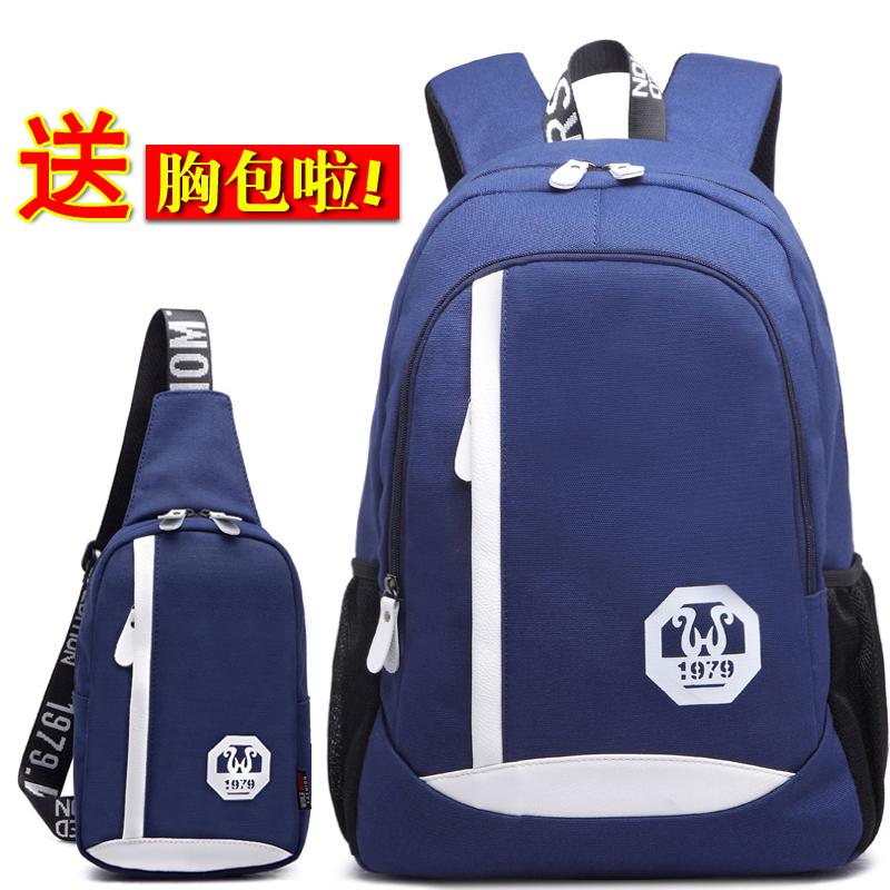 韩版双肩包男士帆布包女学院风休闲潮流旅行包高中学生书包男背包