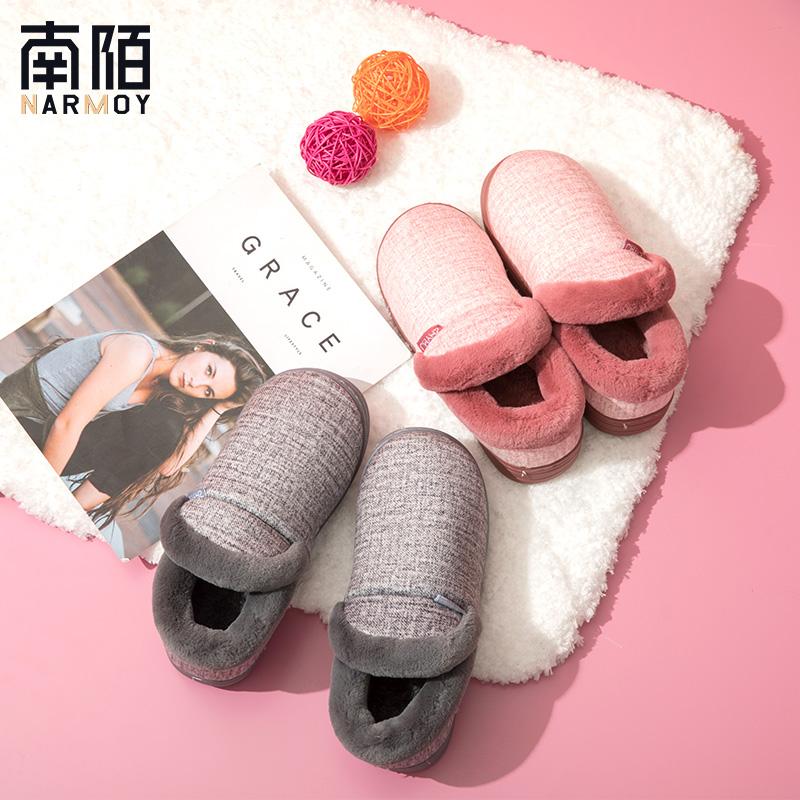 2019居家棉拖鞋女新款冬季室内保暖防滑软底男情侣家用包跟棉拖鞋