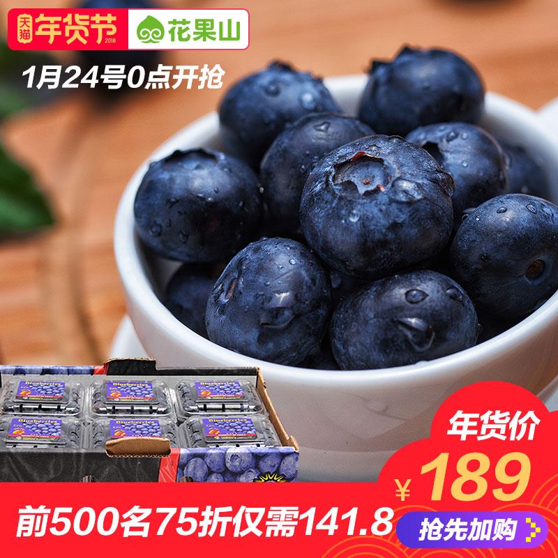 花果山智利进口蓝莓125g*12盒原箱装 新鲜水果 进口蓝莓鲜果包邮