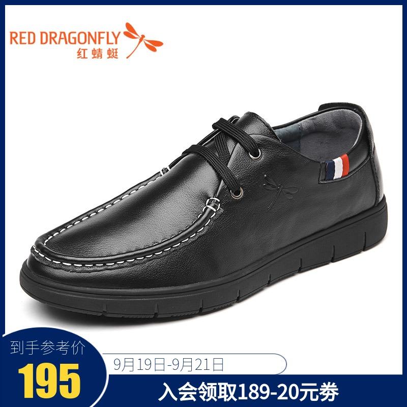 红蜻蜓男鞋秋季新款头层牛皮男士时尚休闲皮鞋圆头系带真皮男单鞋