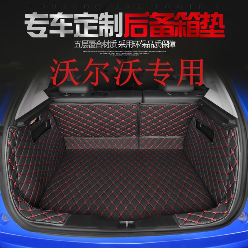 斯柯达柯珞克后备箱垫专用柯珞克全包围尾箱垫柯洛克汽车内饰改装