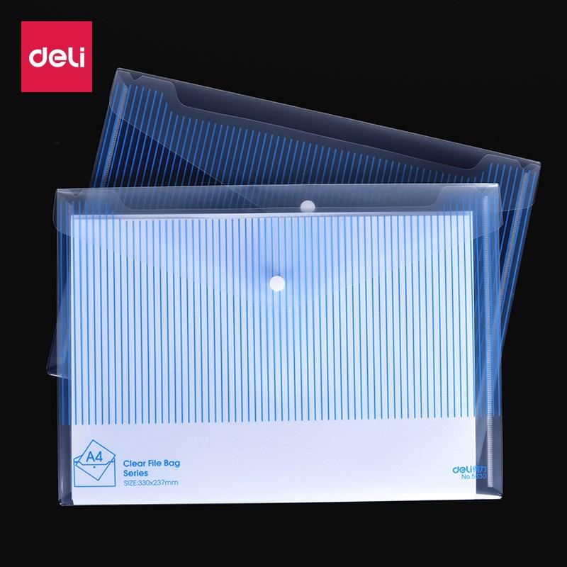 得力文件袋透明文件夹塑料档案袋资料袋加厚按扣袋拉链袋A4