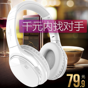 Shadow giant wireless bluetooth headset binaural headphone mobile computer headset male and female Korean version of the cute tide brand cool millet eating chicken apple all-inclusive ear listening song dedicated game sports running