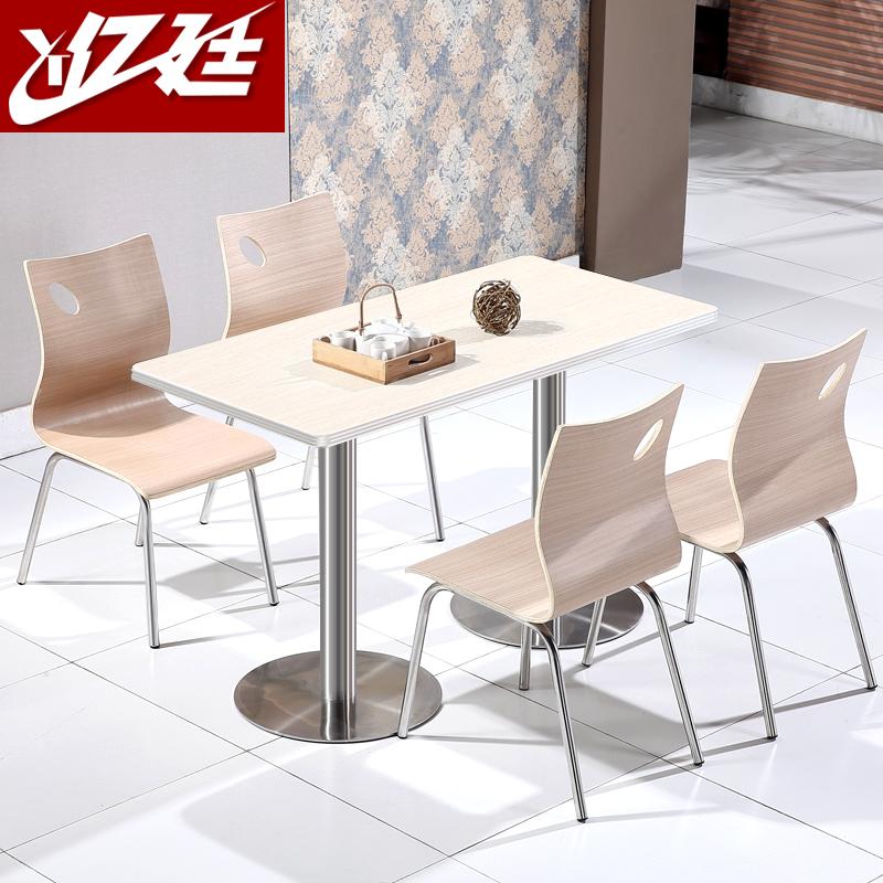 肯德基食堂快餐桌椅组合面馆餐厅饮小吃奶茶店饭桌椅批发一桌四椅