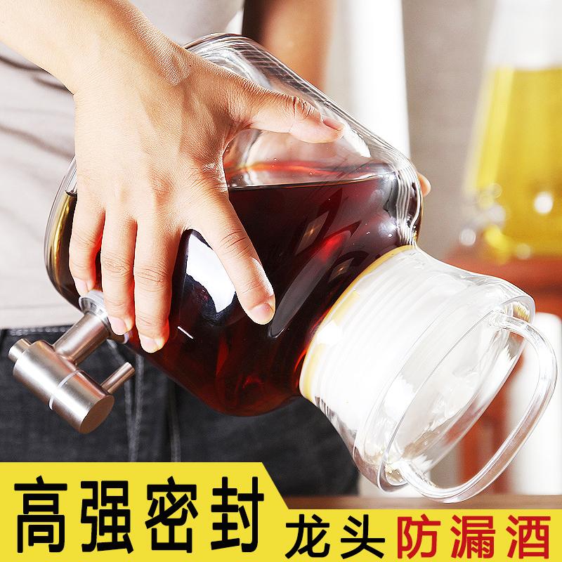 泡酒玻璃瓶带龙头10斤20斤泡药白酒坛自酿水果酵素瓶发酵桶密封罐