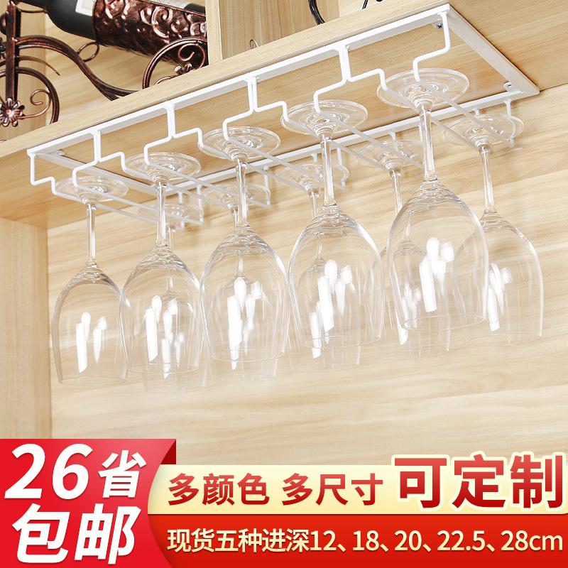 红酒杯架倒挂家用红酒架酒柜摆件高脚杯架欧式创意葡萄酒杯架悬挂