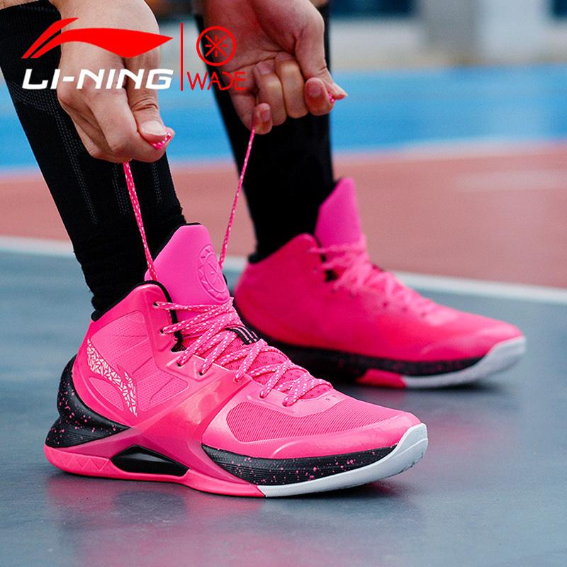 李宁篮球鞋男2019夏季新款正品韦德之道第六人高帮比赛外场战靴男