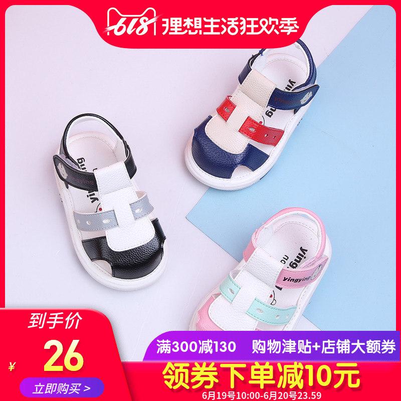 儿童凉鞋0-1-3岁2夏男女宝宝凉鞋公主鞋软底学步鞋婴儿鞋子叫叫鞋